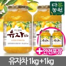 유자차 1kg+1kg/생강차/레몬차/과일청/안전포장