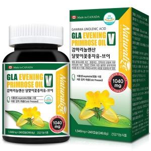 감마리놀렌산 달맞이꽃종자유-브이 1박스 (240캡슐)