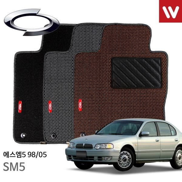 삼성 SM5 518 520 525 98-05 메쉬3D쿠션카매트 전좌석