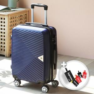 마지막찬스 사은품증정 캐리어 여행용캐리어 여행가방