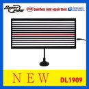 덴트스코프 덴트조명 차량복원 LED 줄 신형 DL1909