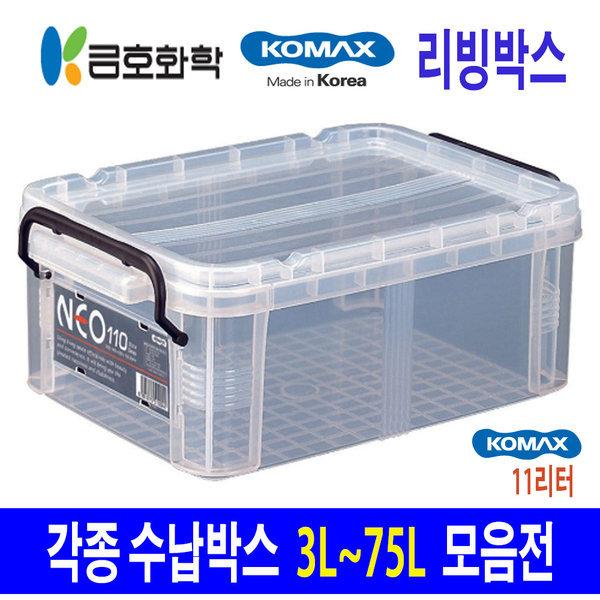 국산 수납박스 모음전/3L~75L까지/네오박스110호(11L)