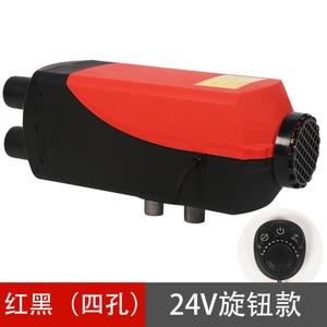12V 24V 차량용 이동식 캠핑용 무시동히터 일체형