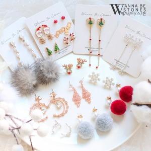 판매1위 겨울 신상 은침 귀걸이 드롭 링 세트