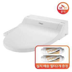 SK매직 에코 비데 BID-011DS 무료설치/필터증정/향균/건조