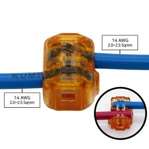 알파오 IT-44 무탈피 전선 커넥터 (2.0-2.5㎟) 10개입