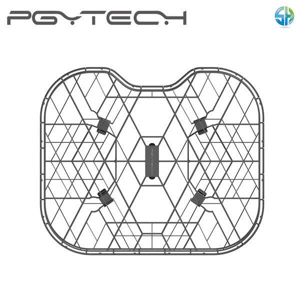PGYTECH 매빅미니 보호 케이지 P-12A-013 /S