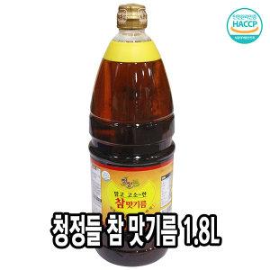 다인 청정들 참맛기름 1.8L 참기름 맛기름 업소용