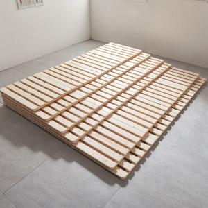 원목 4단 접이식 침대 프레임 저상형 매트리스깔판