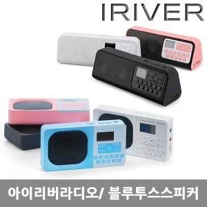 IRS-B303/효도라디오/mp3/mp3플레이어/휴대용라디오/H