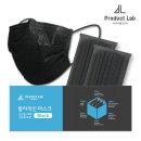 합리적인마스크 일회용 대형 블랙/검정 50매