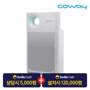 코웨이 공기청정기 렌탈 AP-1018F +175000원 캐시 증정