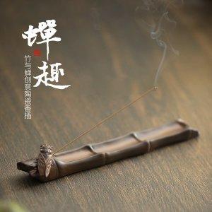 대나무 향피우기 향 받침대 꽂이 인센스스틱홀더