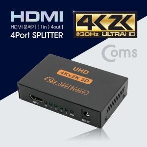 BT281 HDMI 분배기(1:4) / 4K2K 30Hz / 1080P