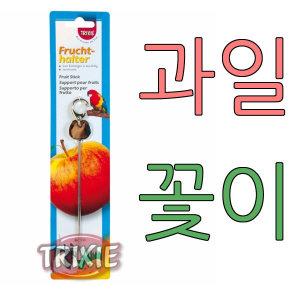 트릭시 과일꽃이 앵무새 중형 대형 새 새장 급식기