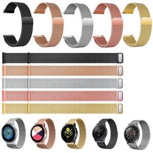 20 22mm 시계줄 스트랩 갤럭시 워치 액티브 2 40 44mm