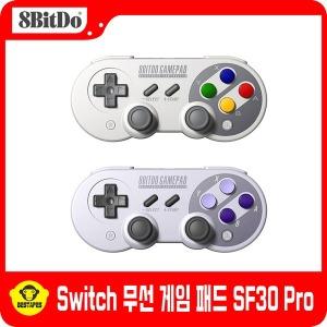 8BitDo SF30 Pro 닌텐도 스위치 레트로 무선 게임패드