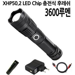 LED 손전등 랜턴 후레쉬 서치라이트 P50.2D14A VLG전지