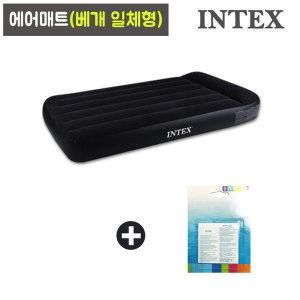 에어매트 듀라빔 2020 클래식 광폭싱글+수리패치