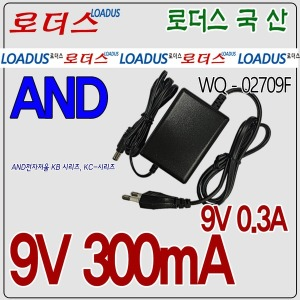 AND전자저울 KB-5000/KB-5000D전용 9V어댑터