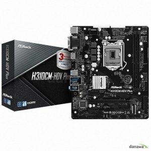 ASRock H310CM-HDV Plus 에즈윈 인텔보드