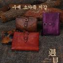 소가죽 여성반지갑 선물용 빈티지 퍼플 미니 카드지갑