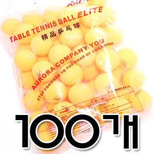 탁구공 100P 연습용 게임용 번들포장 시합용 탁구용품
