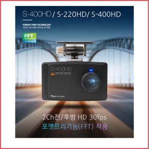 탑싱크S400HD/S-220HD/S-220HD2/S-220HD플러스4종판매