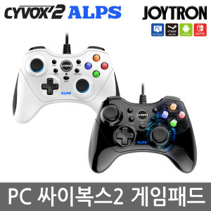 PC 싸이복스2 유선 컨트롤러 게임패드