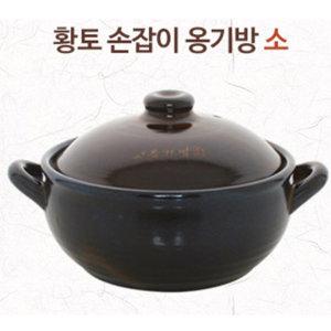 황토 옹기방내열냄비 소(1680) 온라인 최저가