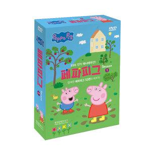 페파피그(Peppa Pig)시즌1 10종세트 유아영어어린이영어(한국어/영어/중국어)