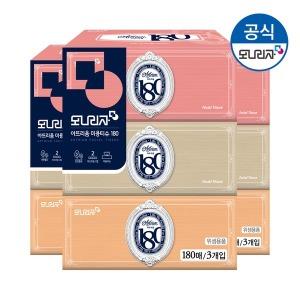 아뜨리움 각티슈 180매 3입x3개 휴지 화장지 곽 미용