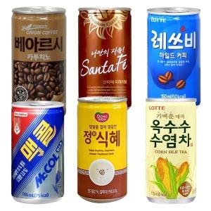 레쓰비 150ml 캔커피 사이다 음료수 초코에몽 산타페