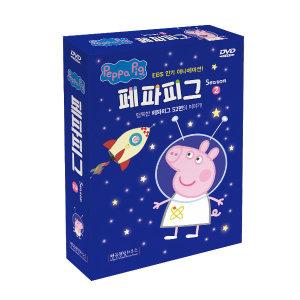페파피그(Peppa Pig)시즌2 10종세트 유아영어어린이영어(한국어/영어/중국어)