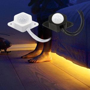 DC5V-24V 동작 감지 센서 스위치/침대 LED조명 무드등