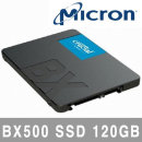 마이크론 SSD 크루셜 BX500 120GB SSD하드디스크 YJ