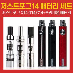 전자담배 저스트포그 S14 Q14 G14 배터리 울티1453