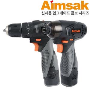 신제품 아임삭 충전콤보세트 AO414TM2 3G 14.4V 2.0Ah