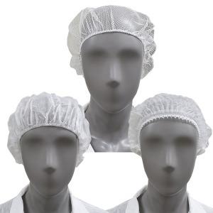 일회용 위생모자 라운드캡 망사모자 넷캡 몹캡 모자