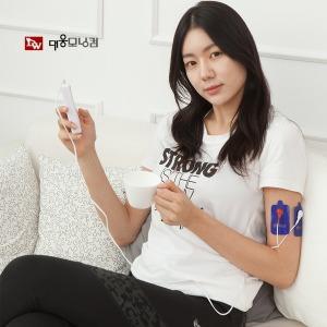 대웅모닝컴/저주파마사지기/DWT-2500/USB전원/안마기A