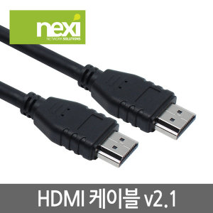 NX-HD21010 (1M) V2.1 버전 HDMI 케이블 / NX747