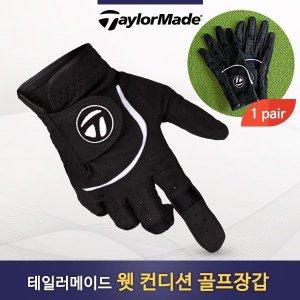 테일러메이드  WET 컨디션 남성용 앙손 골프장갑 (CI2998)