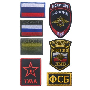 러시아 패치 russia 스패츠나츠 스페츠나츠 spetznaz