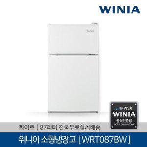 프라우드  정품 위니아딤채 소형 일반냉장고 RT087AW(R) / WRT087BW 87리