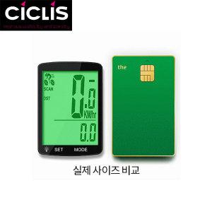 (시클리스) 시클리스 CICLIS 무선 자전거 속도계 마커 대화면 사이클링 컴퓨터