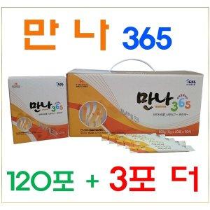 만나365 (120포)+3포더 초특가(매일만나)