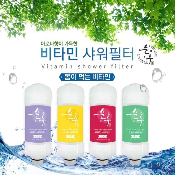 순수 욕실퍼퓸 비타민 샤워필터 4종 택1