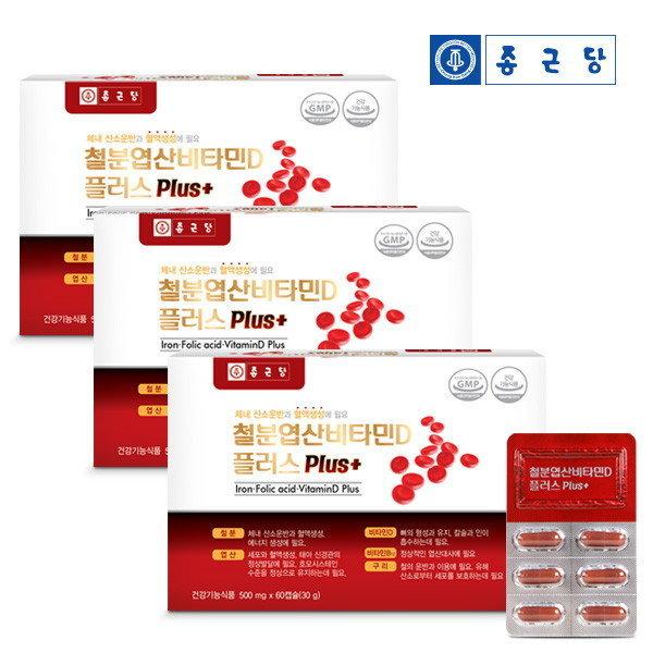 종근당 철분 엽산 비타민D 플러스 (500mgx60캡슐) 3박스