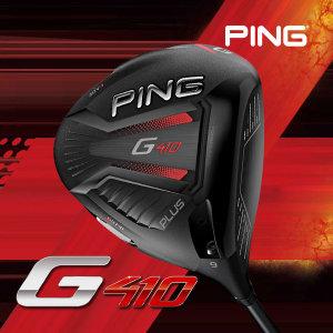 (PING/삼양정품) 핑 G410 PLUS 드라이버