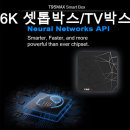 T95 MAX 셋톱박스TV박스안드로이드9.0 HDR 4+32G